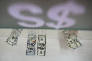 [Image: 973282_1_0330-money-changer_standard.jpg...rd_300x200]